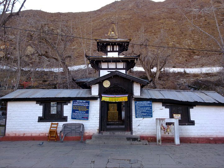 Muktinath Tour by Flight & Jeep